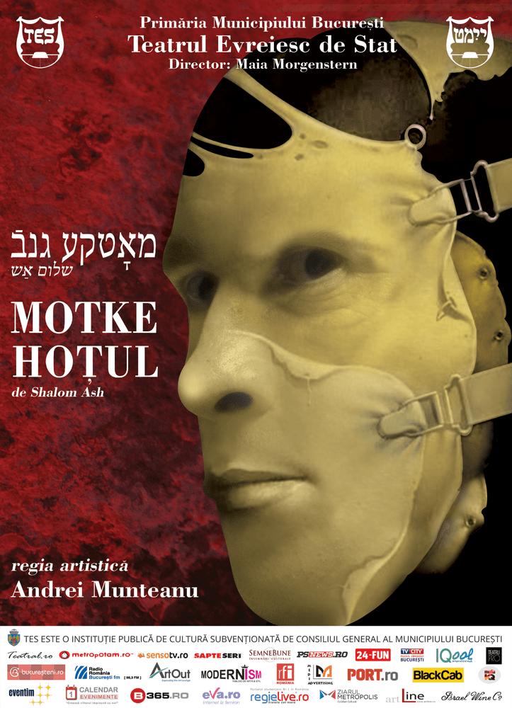 afis-Motke-Hotul